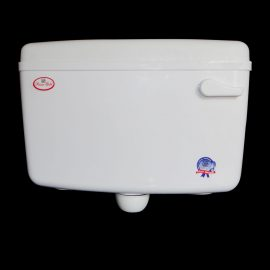 image for side handle flushing cistern