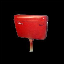 side push flushing cistern tank image