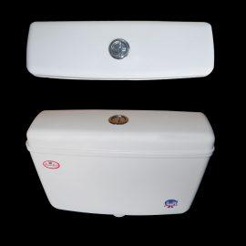 image for dual push flushing cistern